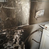 Сгоревшая плита