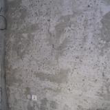 мелкие выщербаны на стенах